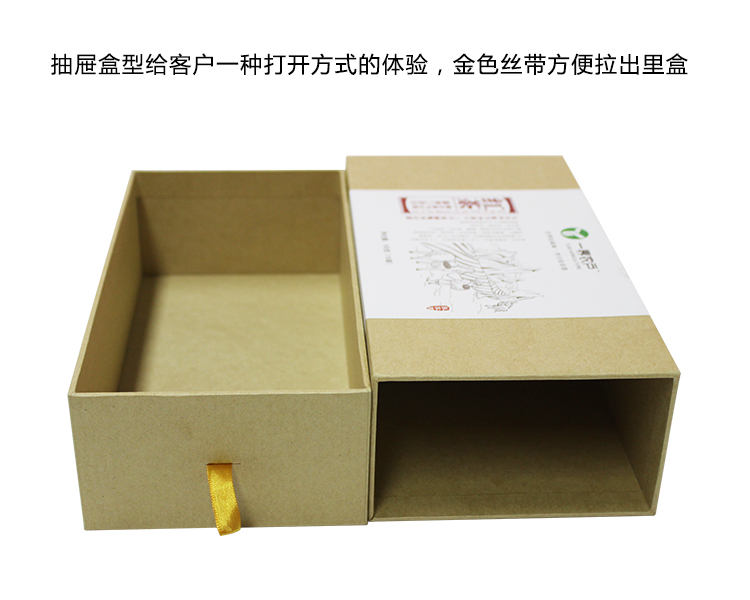 一界農夫包裝盒