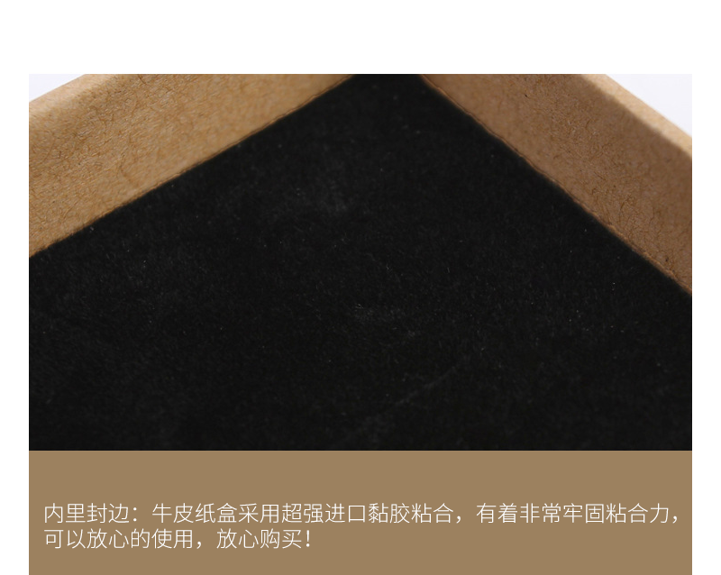 饰品包装盒牛皮纸