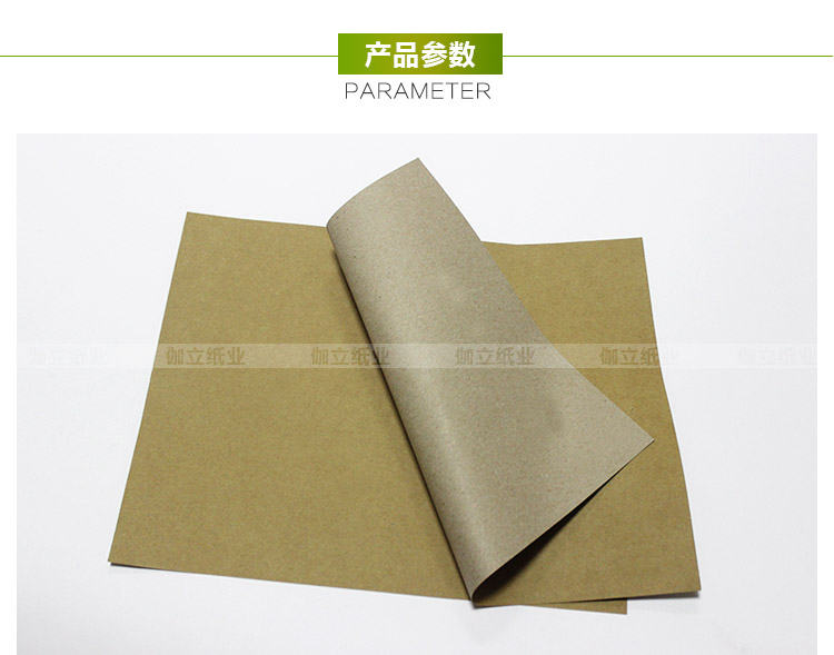 日本大昭和牛皮纸