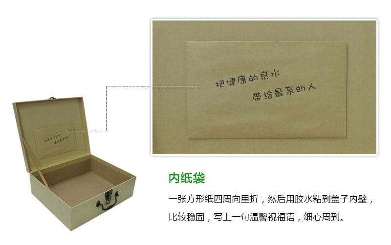 萬戶泉牛皮紙包裝