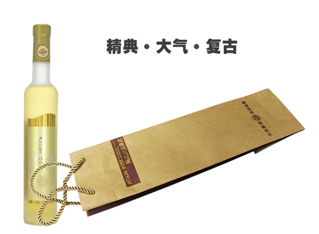伽立紙業進口牛卡紙瑪氏果酒牛皮紙手提袋包裝