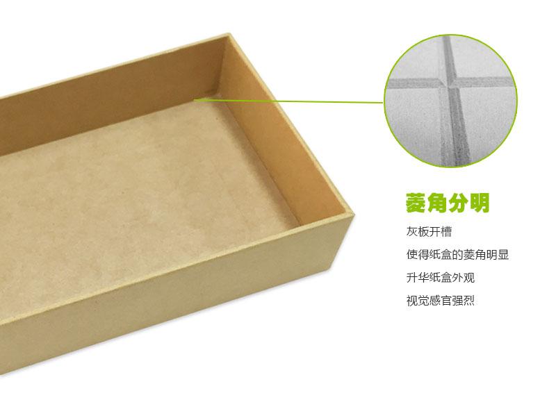 小米手機包裝盒采用牛皮紙制成