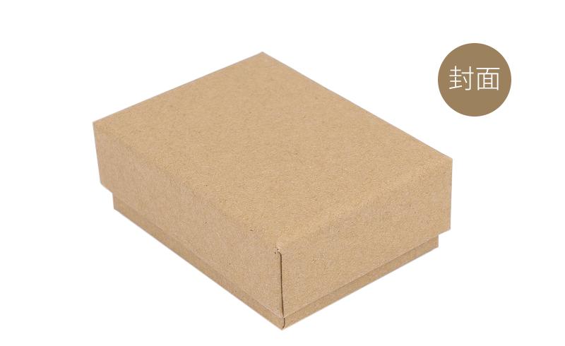 飾品包裝盒