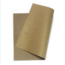 循环再生箱板纸 东莞广东11选5稳赚技巧纸业理文箱板纸