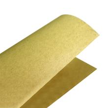 原色精制牛皮纸
