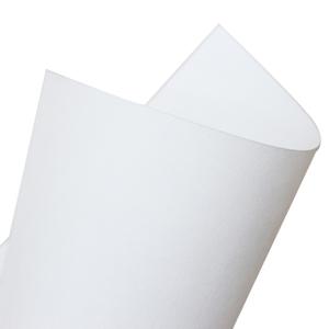 高白牛皮紙