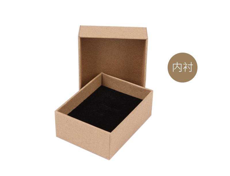饰品牛皮纸包装盒