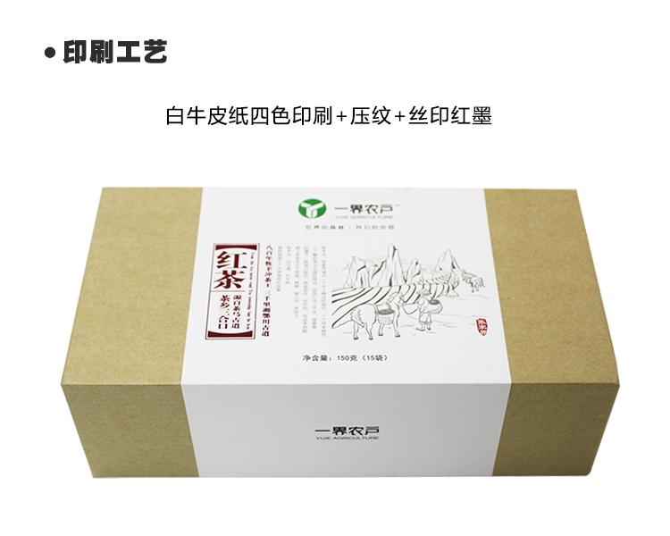 牛皮紙茶葉包裝盒