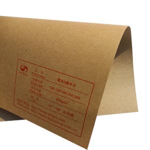 理文Q级牛卡纸