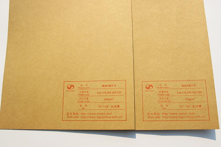 手机棋牌网:手机棋牌网,澳洲A级牛卡纸,进口牛卡纸