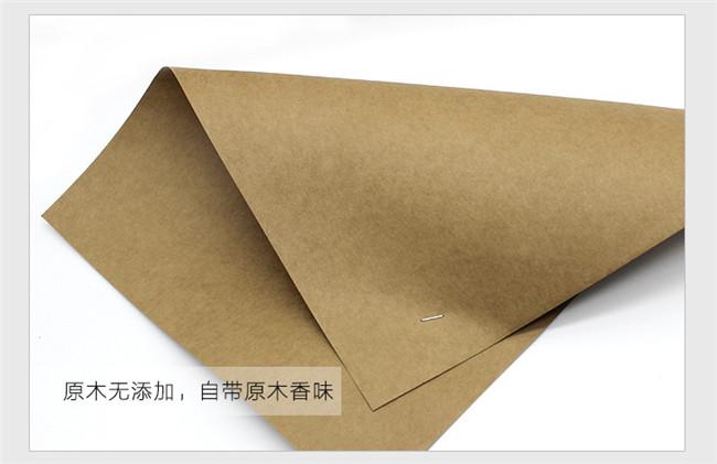白牛皮紙具有哪些優勢