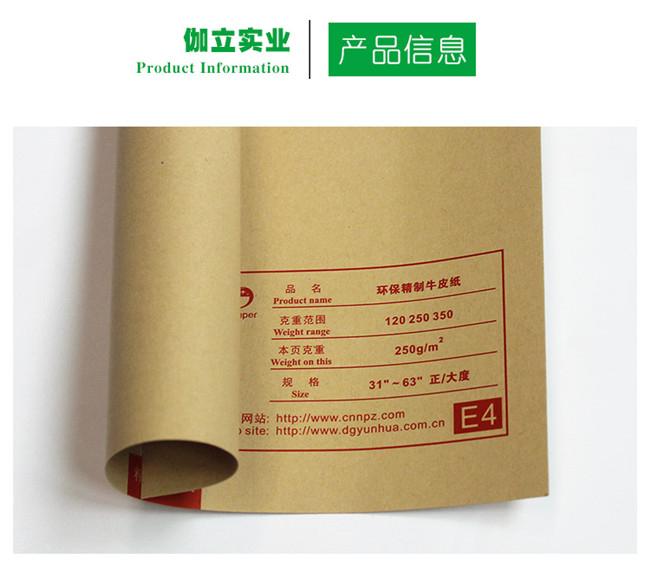 认识拷贝纸的广泛用途