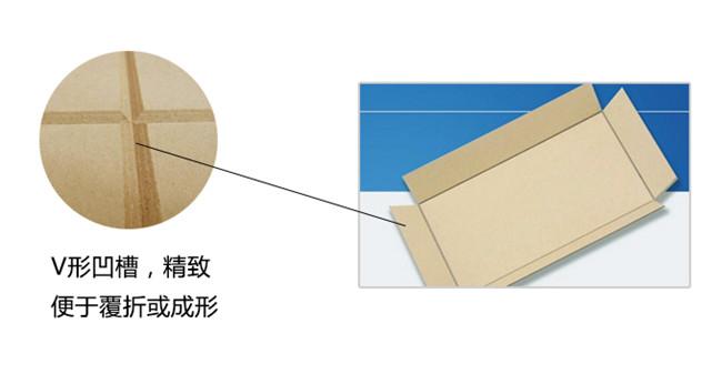小米手机牛皮纸包装