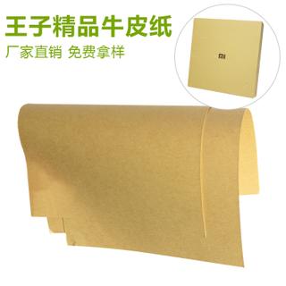 供應優質黃牛皮紙 日本精品牛皮紙批發