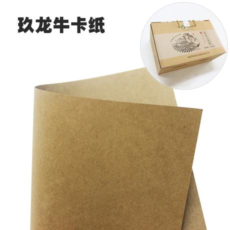 玖龙牛卡纸 ,国产单面牛卡纸