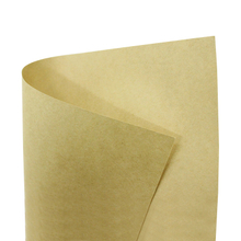 环保精制牛皮纸