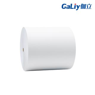 白牛皮紙廠家直銷 牛皮紙包裝紙卷筒紙印刷 高白牛皮紙