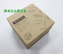 礼品盒包装用纸 东莞广东11选5稳赚技巧条纹牛皮纸
