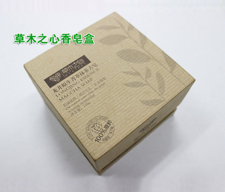 禮品盒包裝用紙 東莞伽立條紋牛皮紙