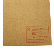 澳洲V级牛卡纸
