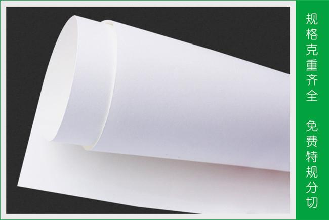 食品包装牛皮纸特点及食品牛皮纸推荐