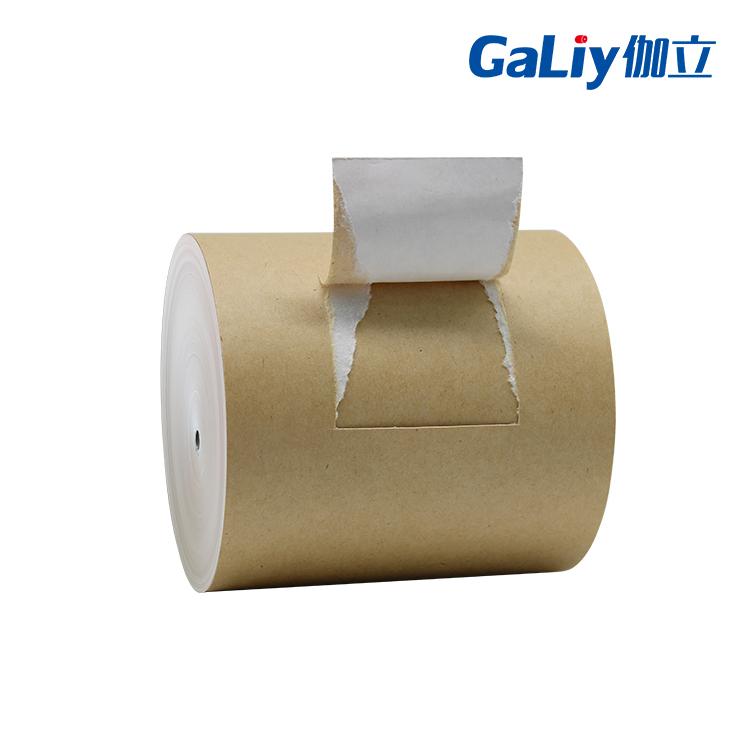 為什么進口牛皮紙比國產牛皮紙普遍都要貴