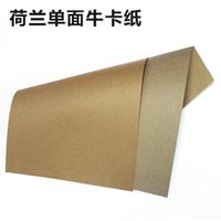 荷兰单面??ㄖ?纸板纸箱鞋盒专用纸 东莞厂家直销荷兰???> </picture> </a> </div> <div class=